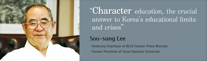 Character education, the crucial answer to Korea's educational limits and crises / Soo-sung Lee-Honorary Chairman of BSCE-Former Prime Minister-Former President of Seoul National University